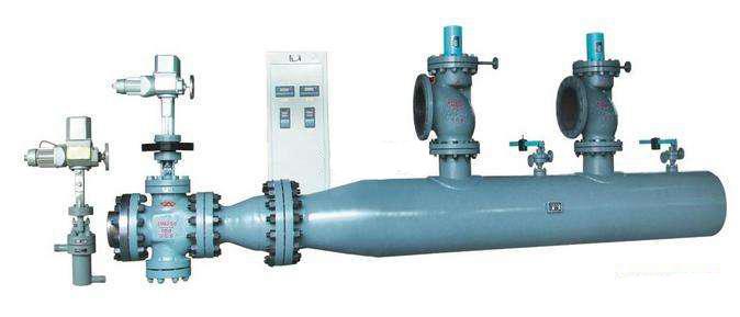 分体式减温减压装置
